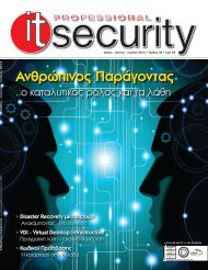 IT Professional Security - ΤΕΥΧΟΣ 36
