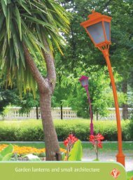 garden light book1