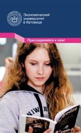 Leaflet - Russian