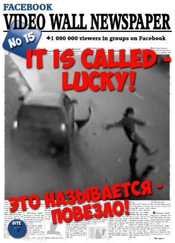 Стенгазета для Фейсбук №15 RU