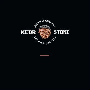 Kedrstone  каталог 2017 полный