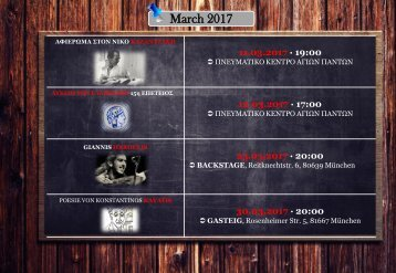 big events march 2017