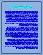 malak (1) - Page 2