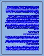 malak (1) - Page 3