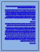 malak (1) - Page 4