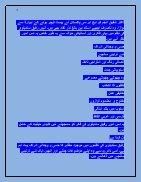 malak (1) - Page 5