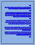 malak (1) - Page 6