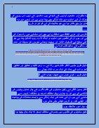 malak (1) - Page 7