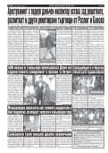 Брой 52 - Page 4