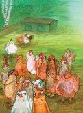 Das Huhn Angelika – Leseprobe - Seite 6