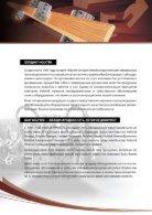 HOLYTEK catalogue - Page 2
