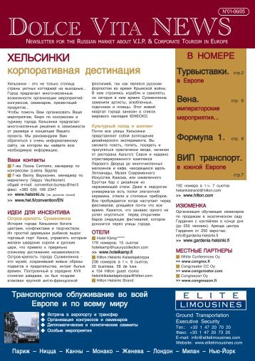 Mövenpick Hotels & Resorts - rm consultants russia