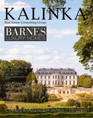 KalinkaBarnes3