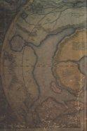 Сидоров Г.А. Книга 4. Хронолого-эзотерический анализ развития современной цивилизации (с рисунками) - Page 2