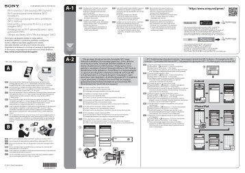 Sony ILCE-5000L - ILCE-5000L Guide de connexion Wi-Fi/One-Touch (NFC) Lituanien