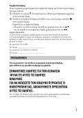 Sony ILCE-5000L - ILCE-5000L  Grec - Page 3