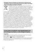 Sony ILCE-5000L - ILCE-5000L  Grec - Page 6