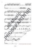 """Notenbuch """" Die Vier Jahreszeiten"""" von  A. Vivaldi / Arr.: Prof. V. Romanko - Seite 6"""