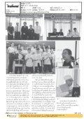 news-2017-03-13-2 - Page 2