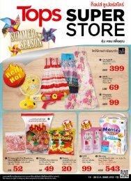 Tops SuperStore 12-13