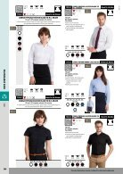 Catalogue_2017-FR-ropa-laboral - Page 5