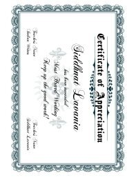 Free Formal Certificate Template - make...tificate of Excellence or Appreciation