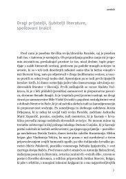BREZ - Javni sklad republike Slovenije za kulturne dejavnosti