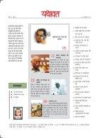 15 November 2014 - Page 3