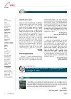 15 November 2014 - Page 4