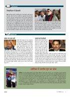 15 November 2014 - Page 5