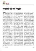 15 November 2014 - Page 6
