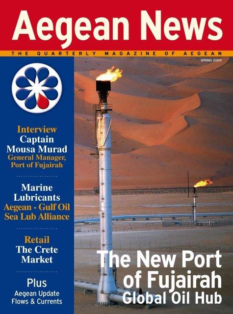 The New Port of Fujairah - Aegean Marine Petroleum Network Inc
