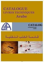 LIVRES TECHNIQUES ARABE  2017