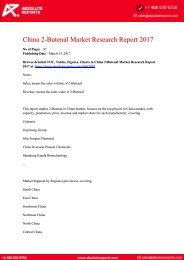 10662494-China-2-Butenal-Market-Research-Report-2017