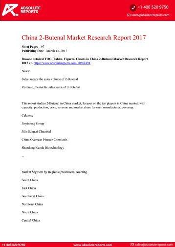 10662494-China-2-Butenal-Market-Research-Report-2017
