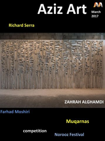 Aziz Art March 2017