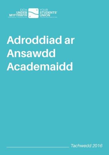 Adroddiad ar Ansawdd Academaidd