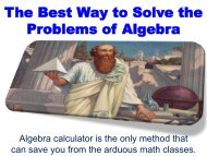 The Best Way to Solve the Problems of Algebra