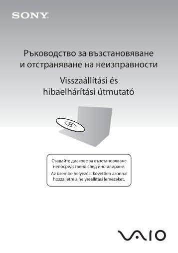 Sony VGN-FW54E - VGN-FW54E Guide de dépannage Hongrois
