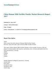 China Human Milk Fortifier Powder Market Research Report 2017