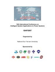 Address of ISAP2007 General Chair - National Sun Yat-Sen University