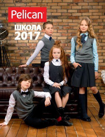 Pelican School 2017