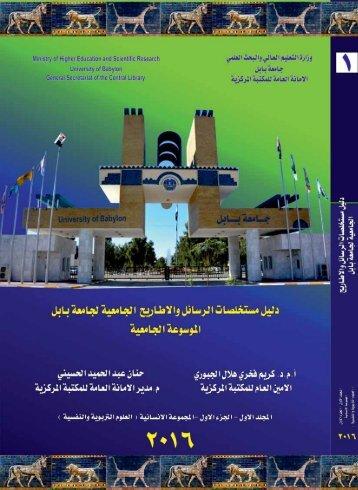 book_pdf_2016_10523711