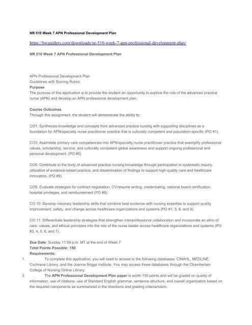 personal development plan assignment