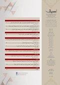 ZZA3Dj - Page 2