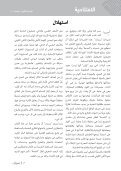 ZZA3Dj - Page 3