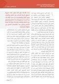 ZZA3Dj - Page 5