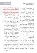 ZZA3Dj - Page 7