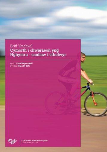 Cymorth i chwaraeon yng Nghymru - canllaw i etholwyr