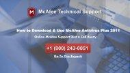 how to download McAfee antivirus plus 2011
